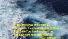 swirling waves, ocean waves, sea waves, wave psalm